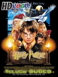 Harry Potter and the Sorcerers Stone 2001 in HD Telugu Dubbed Full MOvie