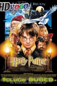 Harry Potter 2001 in HD Telugu Dubbed Full Movie