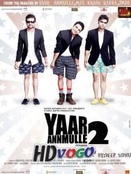 Yaar Annmulle 2 2017 in HD Punjabi FUll Movie