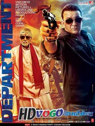Department 2012 in HD Hindi Full Movie