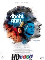 Dhobi Ghat 2010 in HD Hindi Full MOvie