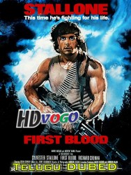 First Blood 1982 in HD Telugu Dubbed Full Movie