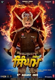 Singham (2019) Hindi Dubbed