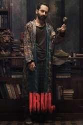 Irul (2021) Malayalam Movie