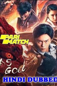 As God 2020 HD Hindi Dubbed Full Movie