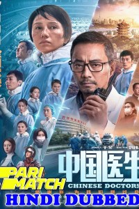Chinese Doctors 2021 Hindi Dubbed Full Movie