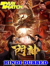 Door Guardians 2020 HD Hindi Dubbed Full Movie