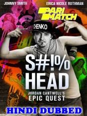 S head Jordan Cantwells Epic Quest 2020 Hindi Dubbed