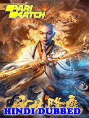 Shaolin Conquering Demons 2020 HD Hindi Dubbed