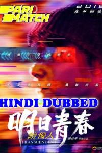 Transcendent 2018 HD Hindi Dubbed Full Movie