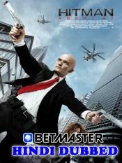 Hitman Agent 47 2015 HD Hindi Dubbed