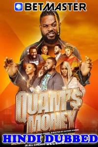 Quams Money 2020 HD Hindi Dubbed