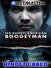 Ted Bundy American Boogeyman 2021 Hindi Dubbed