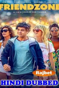 Friendzone 2021 HD Hindi Dubbed Full Movie