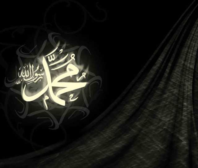 Muhammad Islamic Photo Hd Widescreen Islamic Image Hd Stunning Hd Islamic Wallpaper