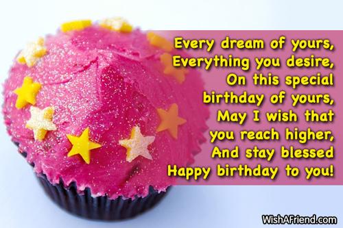 Happy Birthday Sayings Animated 3d Happy Birthday Sayings 23244