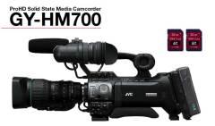 JVC GY-HM700