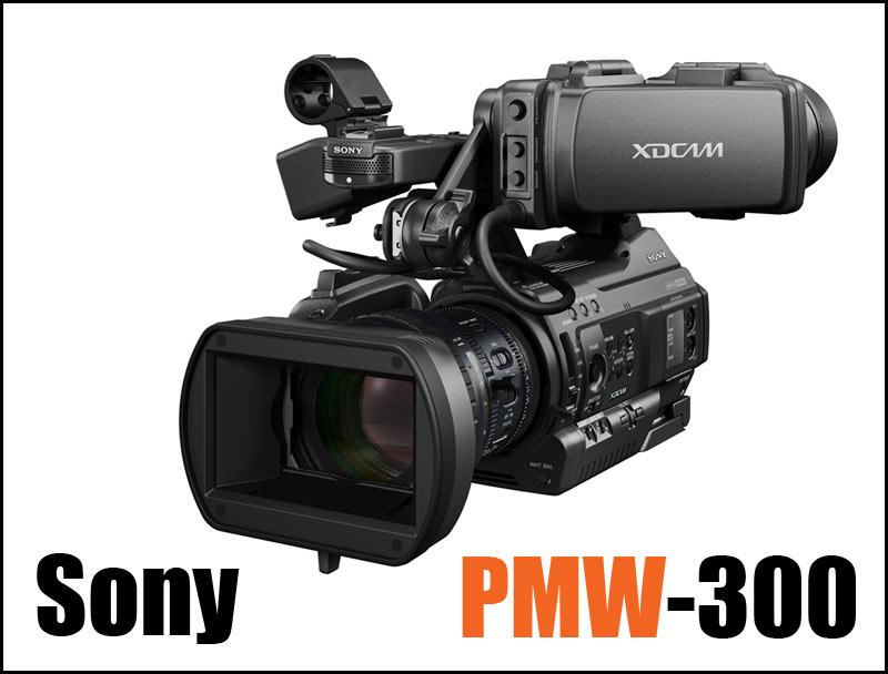 PMW-300-web