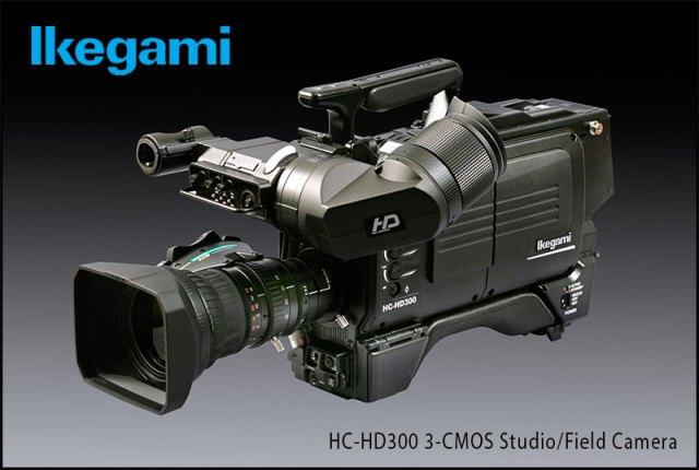 Ike-HC-HD300 Feb