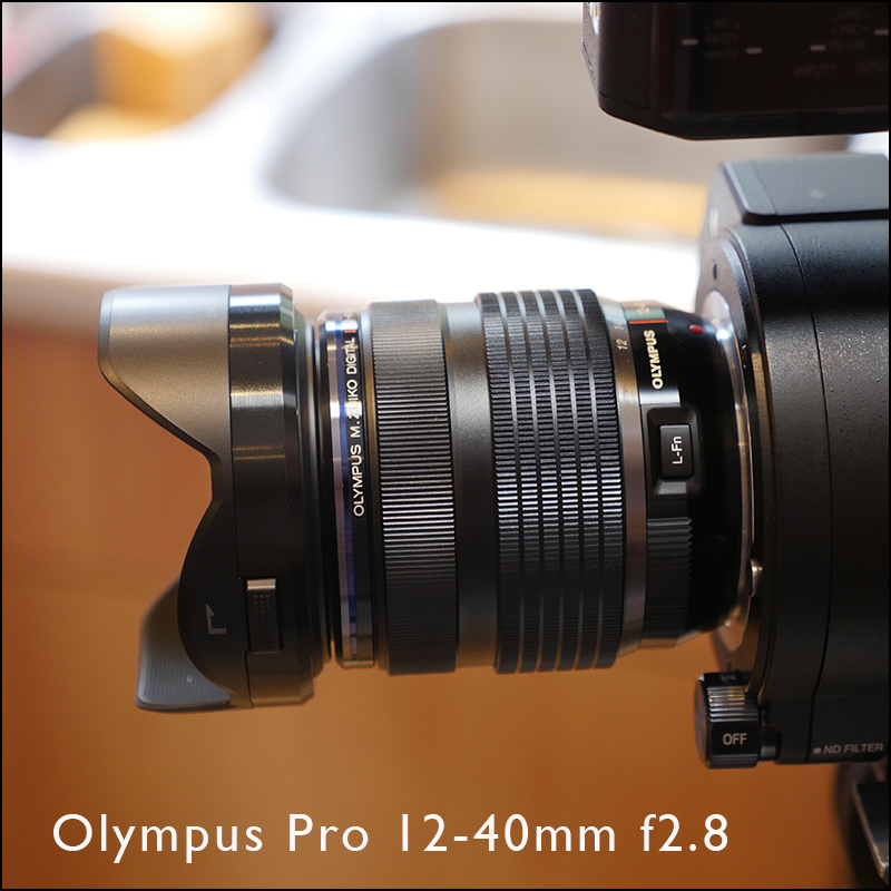 12-40mm