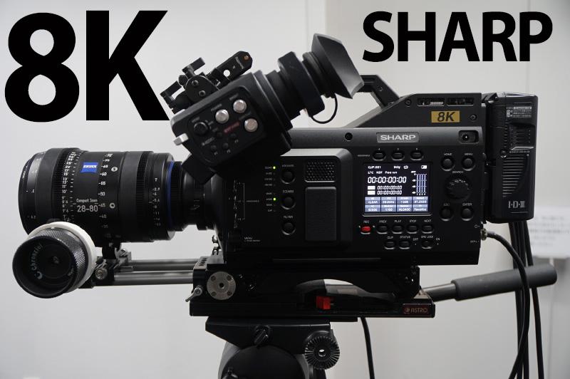 HD Warrior » Blog Archiv » Sharp's Super 35mm 8K camcorder $77,352 USD