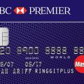 Get 5,000 bonus miles with the HSBC Premier credit cards – World Elite is now 45,000 miles!