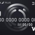 Iberia drops Amex, gives STATUS with its new credit card – BA to follow?