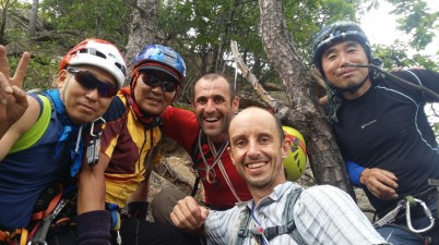 International Friendship Janggun Bong Rock Climbing South Korea Seoraksan