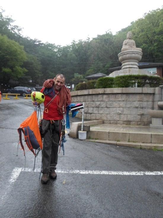 Rainy Day at Insubong Bukhansan Park Entrance