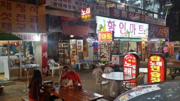 Street Food at Seoraksan