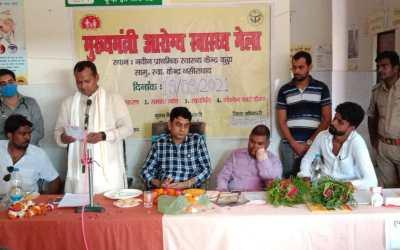 परशदेपुर:मुख्यमंत्री आरोग्य स्वस्थ मेला का हुआ उद्घाटन