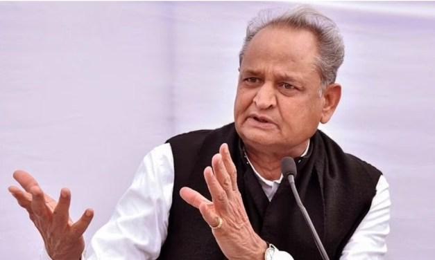 पंजाब के बाद अब राजस्थान में चढ़ा सियासी तापमान,मुख्यमंत्री गहलोत के ओएसडी ने दिया इस्तीफा