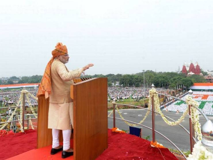 Modi's Independence Day Speech