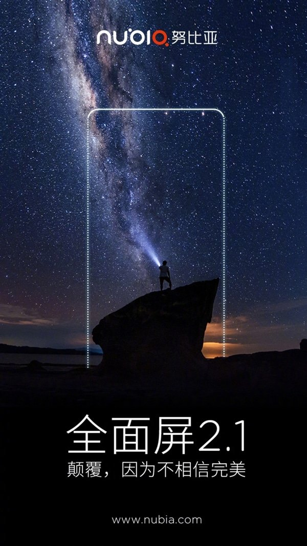 Nubia Teaser for Full Screen 2.1 design smartphone