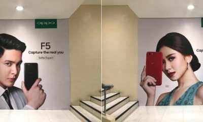 Oppo F5 posters