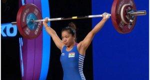 Mirabai Chanu secured first gold medal