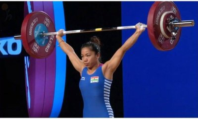 Mirabai Chanu secured first gold medal