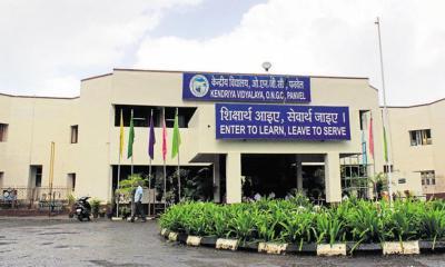 KVS LDCE exam admit card 2018