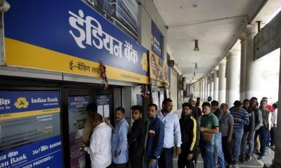 Indian Bank PO 2018 recruitment