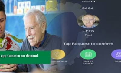 Join Papa
