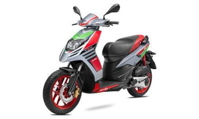 https://www.headlinesoftoday.com/headlines/aprilia-sr-150-r…age-weight-tyres.html