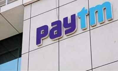 Paytm-parent lost over ₹11.5 crore per day on average in FY19