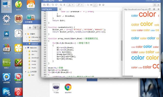 kodexplorer online