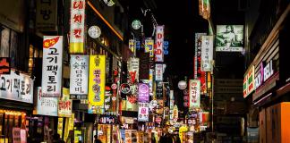 Posible guerra nuclear en Corea