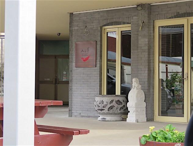 Dainty Legend Chinese Kitchen - Yorktown Square