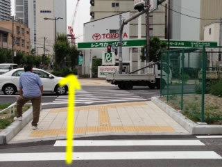 midousujinanba6