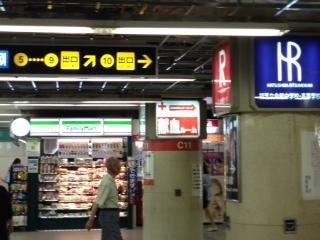 midousujinannba2