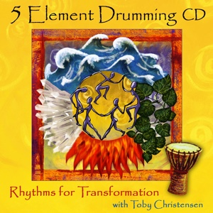 5-Element Drumming Streaming Audio Download