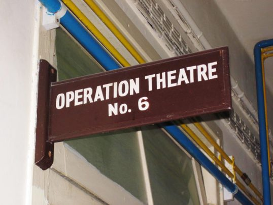 operation theatre india
