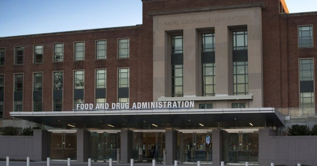 The main entrance of FDA Building 1.